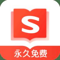 搜狗免费小说v2.8.31