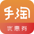 手淘优惠券省钱购物神器v1.0.68安卓版