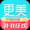 更美医美app下载2021最新版v7.49.4官方安卓版