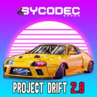 项目漂移破解版v3.4
