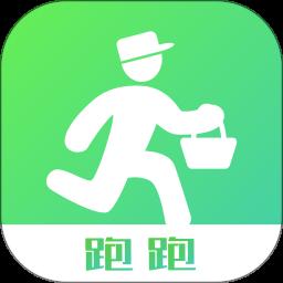 优小菜跑跑app安卓最新版v1.0.8官方版
