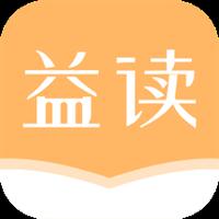 益读小说免费版v1.0.3安卓版