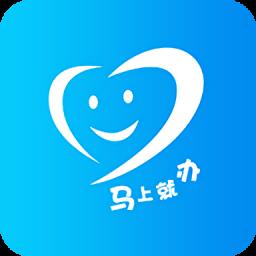 阳城政务服务中心最新版v1.9安卓版