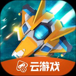 比特大爆炸云游戏下载官方最新版v4.0.0.1041500安卓版