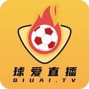 球爱体育直播app安卓免费版v1.0.8最新版