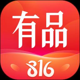 小米有品app下载2021最新版v4.20.0官方安卓版