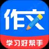 作文纸条app下载2021最新版v1.0.0官方安卓版