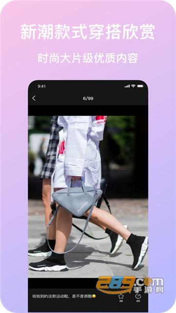 知足app破解�O速版