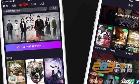 555电影ios客户端app