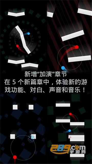 duet二重奏2021最新破解全解锁版