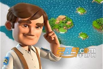 海岛奇兵开局无限资源免费内购版