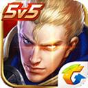 王者荣耀ray内部辅助免费版v2.0免费版