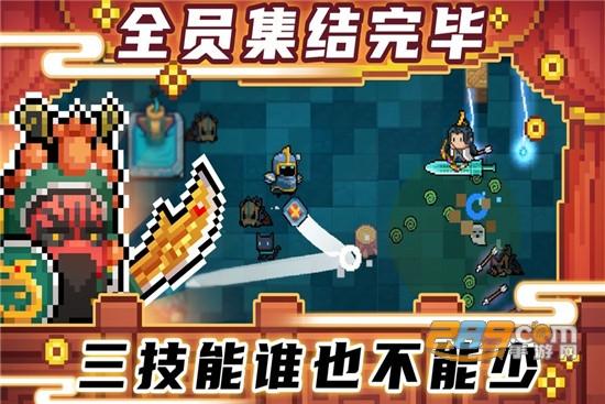 元气骑士3.0.0春节内购破解版