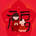 2021能扫除敬业福的福字app高清版v1.0安卓版