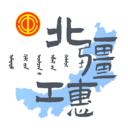 北疆工惠2021最新版v1.0.3安卓版