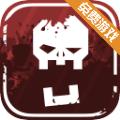 僵尸围城模拟器中文破解版无限士兵无限炸弹版v1.6.4最新版