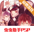 魔鬼恋人PSP移植手机汉化版v2021.01.06.10最新版