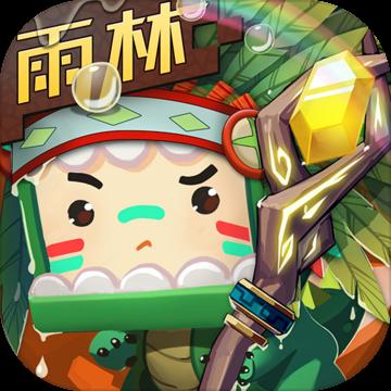 迷你福利站appv2021免费版