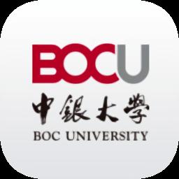 中银大学app官方安卓版v2.1.00安卓