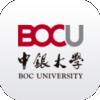 中银大学最新版v2.1.00