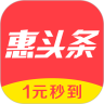 惠头条自媒体平台赚钱版v4.3.0.0官方版