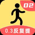 步步�|�f�t包版app最新免�M版