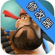 海岛奇兵修改器无限钻石免root稳定版v1.0安卓版