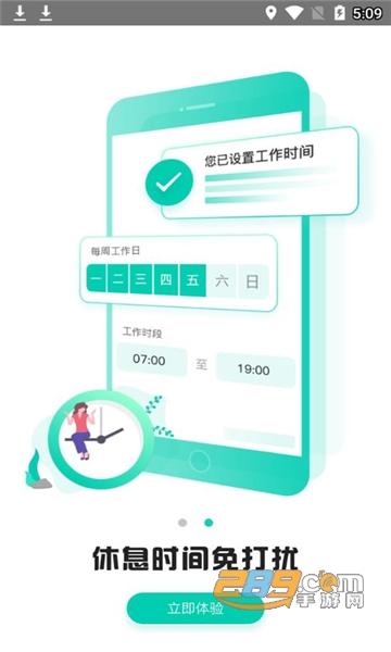 内蒙古教育云平台app优课在线