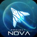 逆空使命nova计划无限钻石破解版v2.1.6破解版