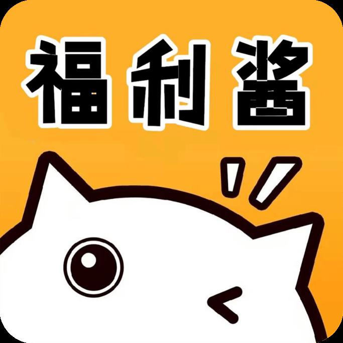 福利酱免费领王者皮肤官方版v1.0.0安卓版