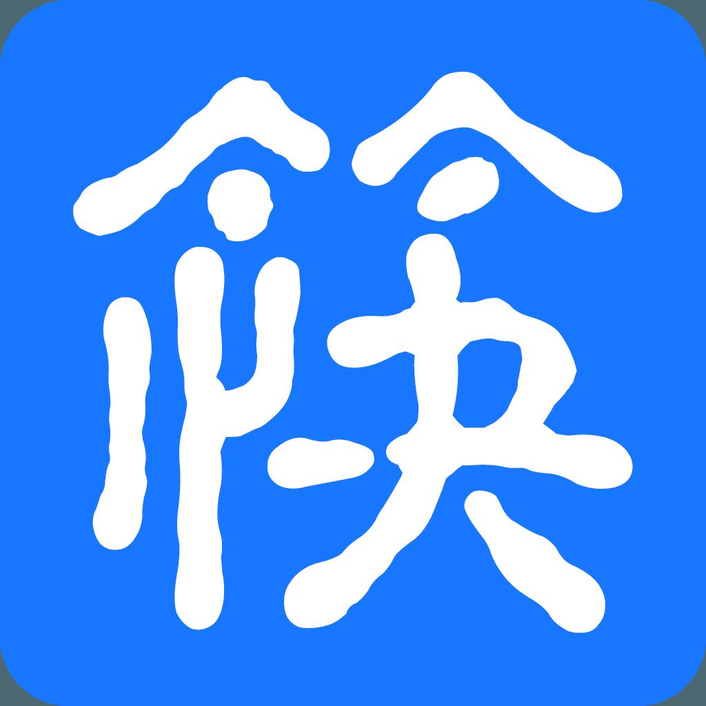 筷子代驾app安卓版v1.0.4
