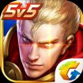 王者�s耀云游��app3.8.1.962101 官方版
