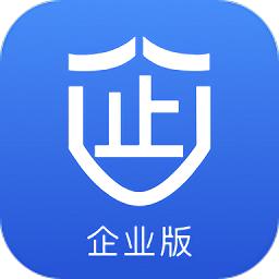 宜兴政企通app企业版官方版v2.3.0 安卓版
