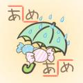 jaccent安卓破解免�M中文版v2.3.0 安卓版