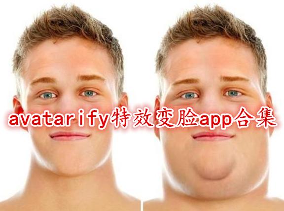avatarify ai face app