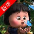 嘟嘟影音app免�M2021最新破解版v1.8安卓版