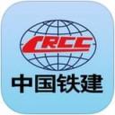 中国铁建app移动办公v2020.5.13安卓版