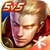 王者�s耀低配版免更新安卓版v5.1低