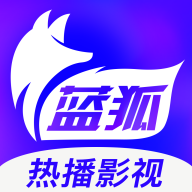 蓝狐影视app免费最新版v1.5.2免费版