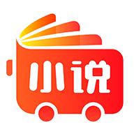 小�f巴士app免vip���T版v3.2.4 手�C版