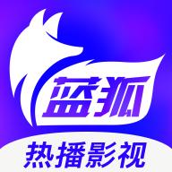 蓝狐影视可投屏版v1.5.2最新版