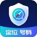 蜗牛定位寻人app安卓版v1.1.07卓版