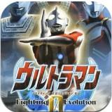 奥特曼进化格斗3无限英雄版v1.8手机