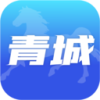 爱青城app
