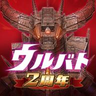 奥特怪兽决斗驯兽师安卓版1.9.15中文版