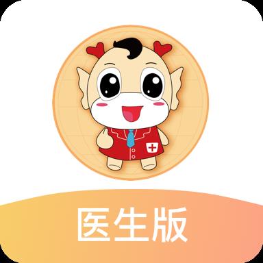 锦奇健康管理app官方版v1.0