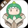 迷你世界0元领皮肤软件(迷你盒子app)v0.52安卓版