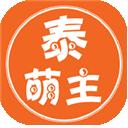 泰萌主app粉色版v1.5.0.1安卓版