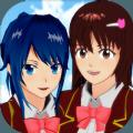 樱花校园模拟器春节版1.038.14版本v1038.14最新版