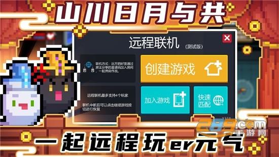 2021元�怛T士3.0.4�荣�免�M破解版